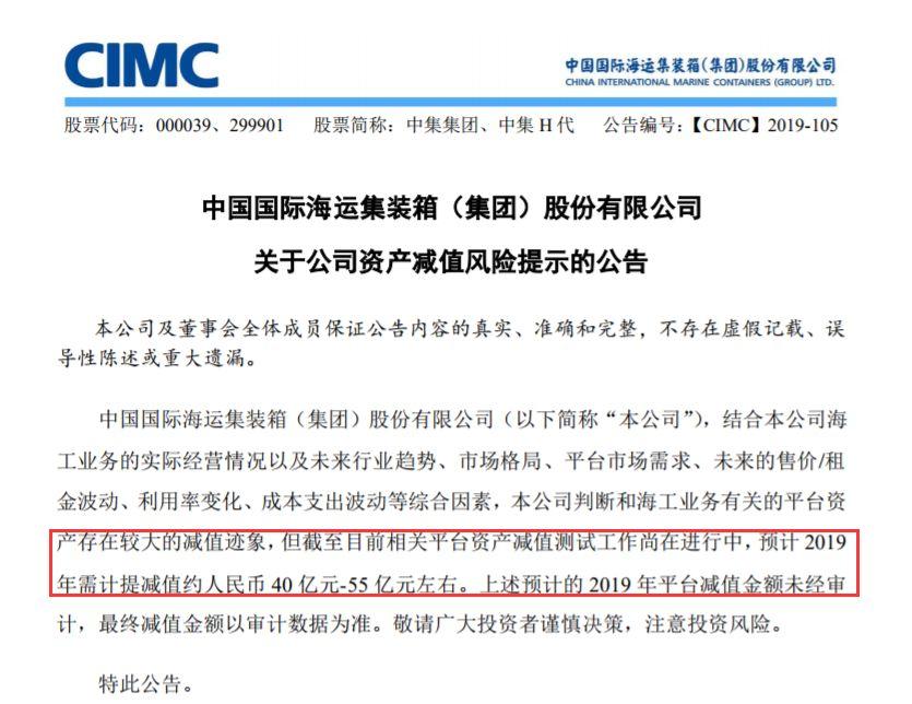 """成员被捕或潜逃香港多个""""勇武""""暴徒组织土崩瓦解"""