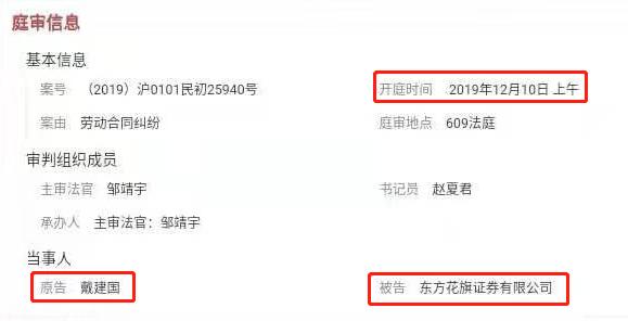 北京新增新冠病毒肺炎病例21例累计确诊274例