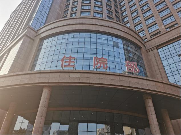 武漢中心醫院承認30日淩晨收治多位疑似肺炎病人