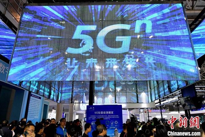 资料图:福州一展会上,中国移动展位上的5G应用吸引民众体验。中新社记者 吕明 摄