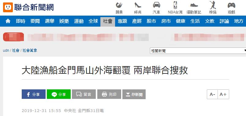 王旭任北京市朝阳区委副书记此前任职西城