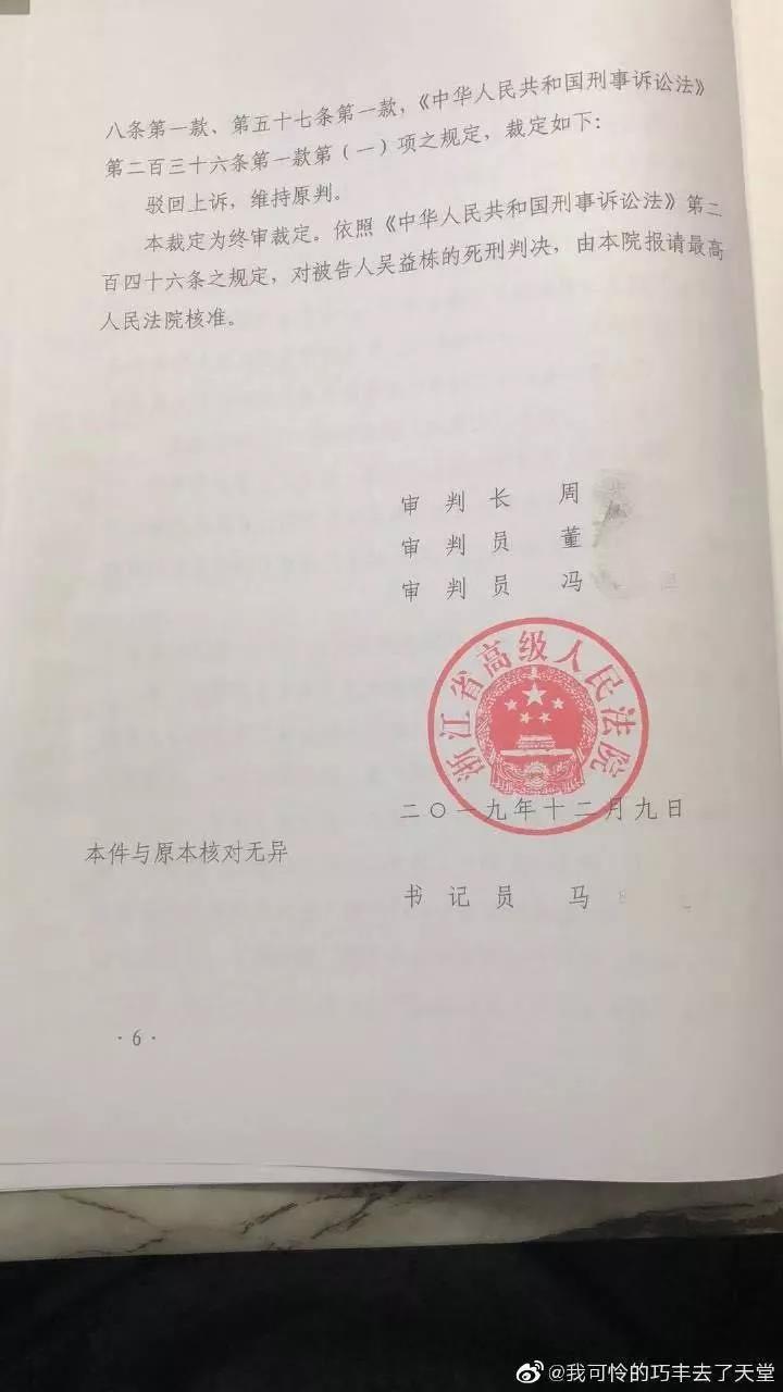 中国式托育的真相时刻:这届年轻人,没有育儿自由