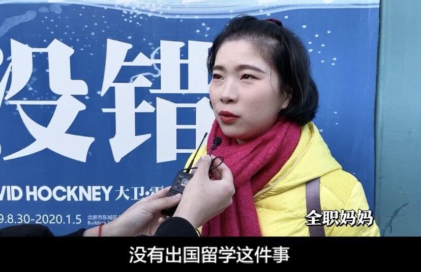 中国面临人口危机?人口红利正消失?权威解读来了