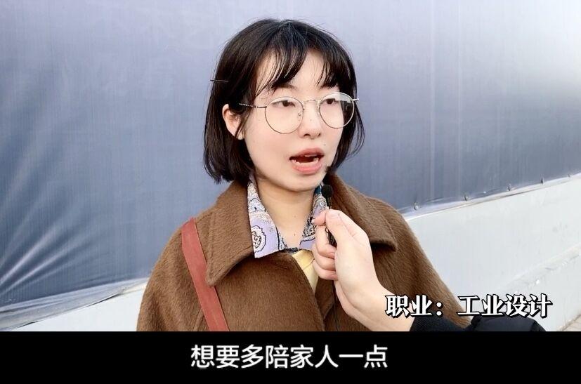 2021北京中考语文试题解析