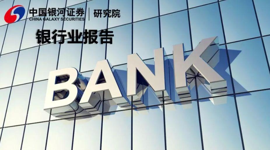 【行业动态】银行业 1912丨经济金融数据超预期,企业中长期信贷持续改善