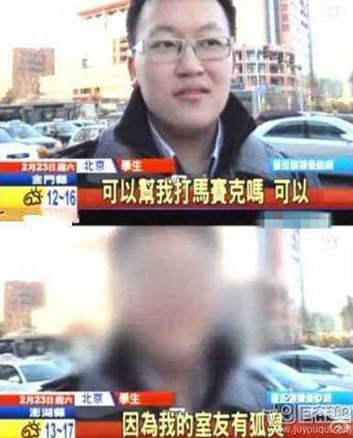 刘烨儿子诺一撞脸丁真
