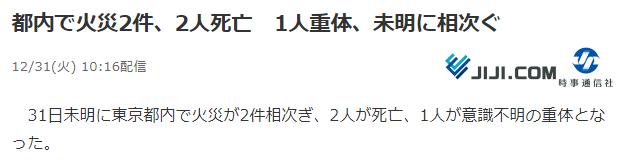 美元/日元隧道尽头的亮光?分析师最新交易策略
