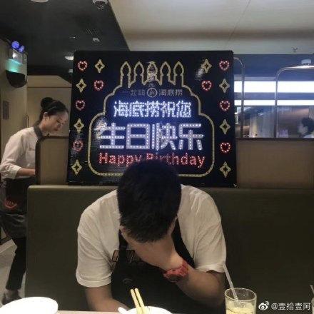 平谷成北京唯一没有确诊病例的地区