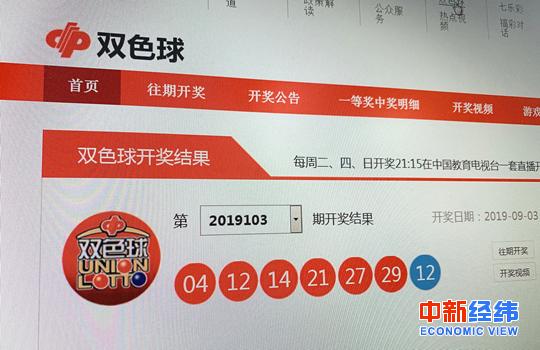 重庆居民楼起火是怎么回事?重庆居民楼起火是真的吗?