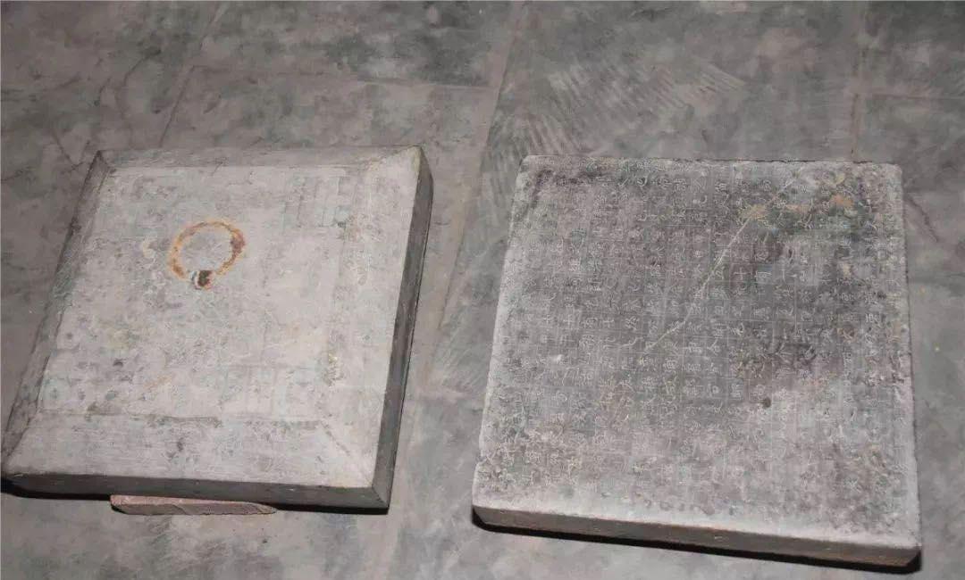 唐代墓志一盒(含墓志、墓志盖各一方)。磁县磁州窑博物馆供图