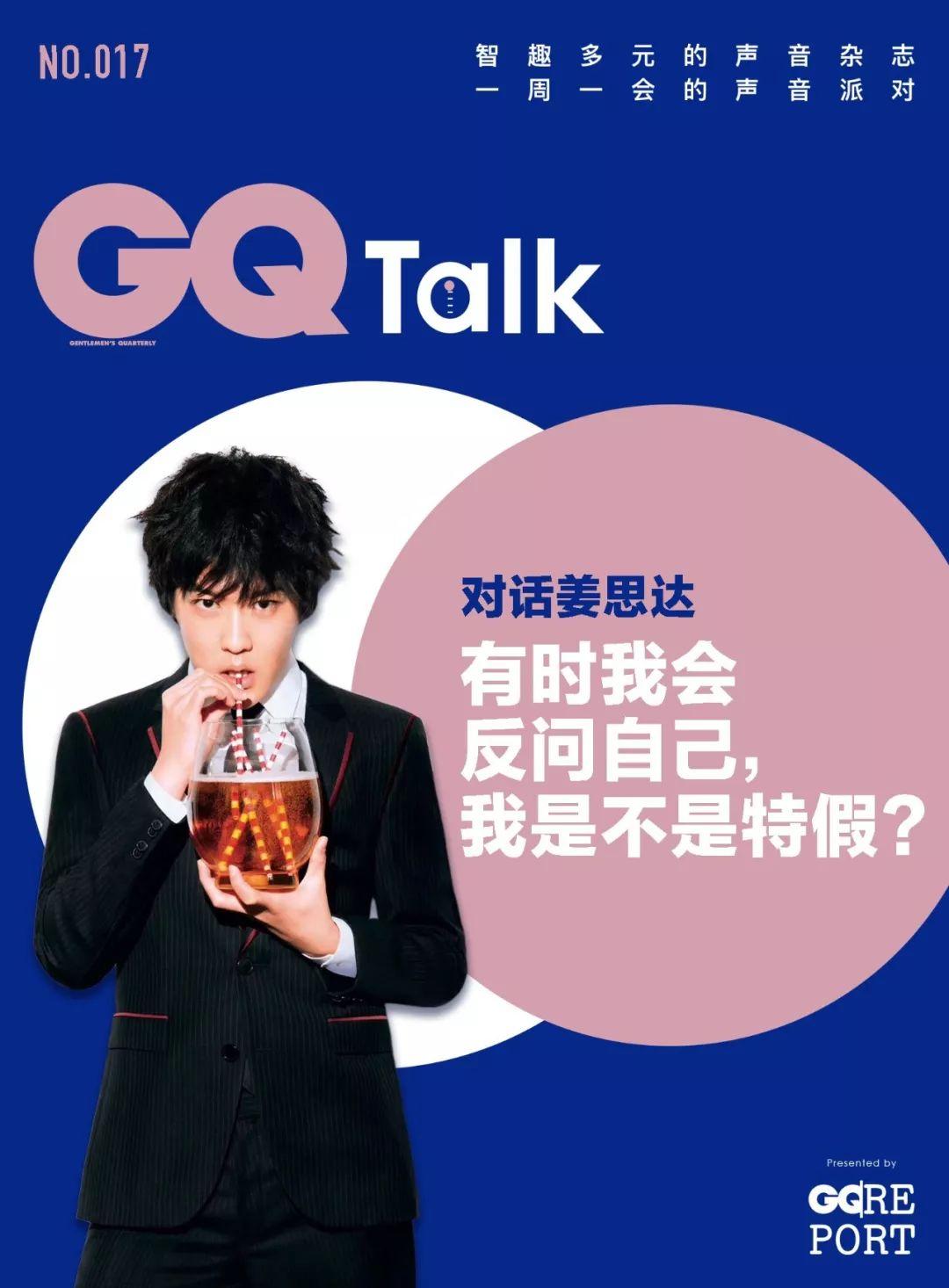 http://www.jjetgj.live/chalingyule/205510.html