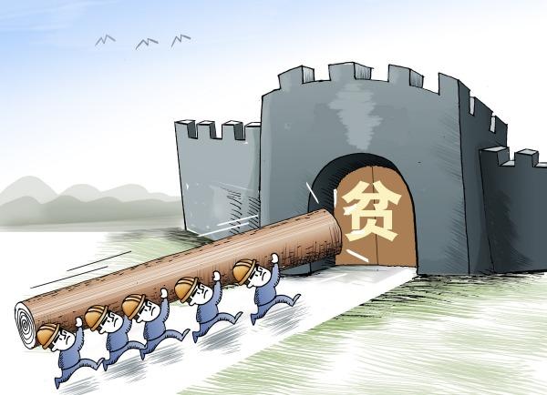 西安:房屋被征收人选择货币补偿的征收一套购买一套