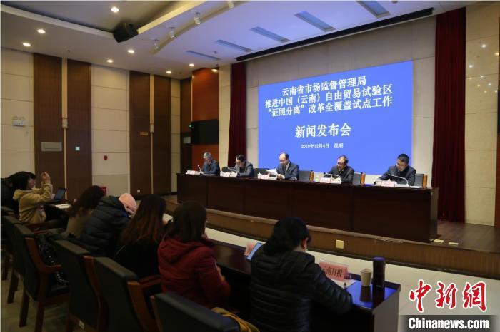 香港经济民生联盟主席:黑色恐怖蔓延到区议会选举