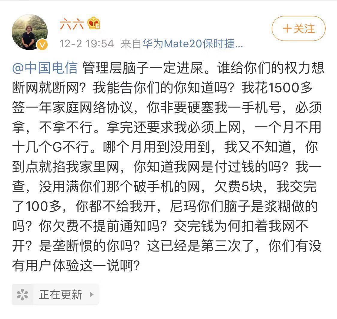京东2019Q4财报:营收1707亿元超市场预期