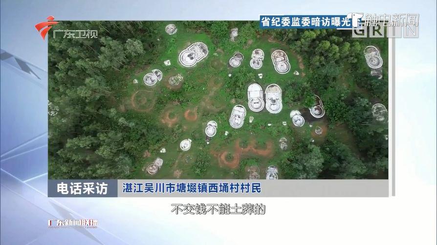 死于非洲加纳枪击案的中国淘金者