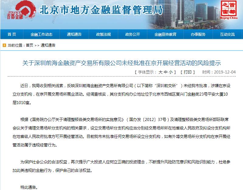 融通基金刘富荣:美股波动或将收窄看好利润增长龙头企业