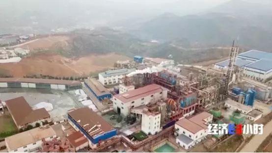 中金嵩原黄金冶炼厂