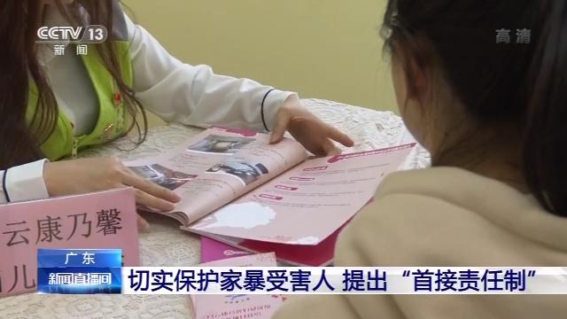 赌王家族47亿接盘央企上海华侨城:投资上海第二项目