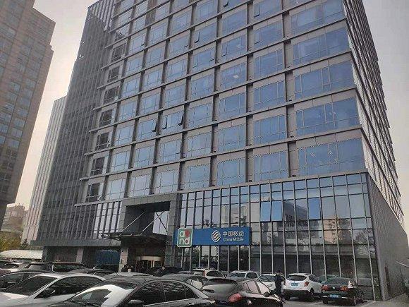 首享科技大厦