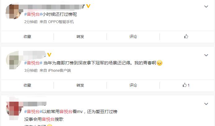 赵元同否认与梁静茹离婚 反问记者:什么暧昧对象?
