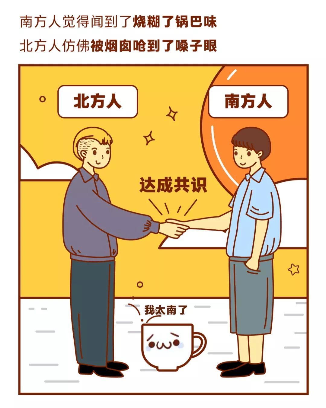 原来爱就是这样子_中国人为什么就是爱喝拿铁?|拿铁_新浪科技_新浪网