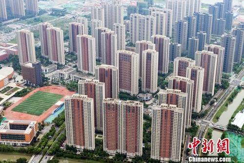 2020年楼市调整压力加大 商品房销售面积或同比走降-楼市-报告-中国