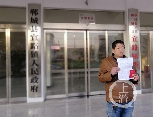 长江证券:特斯拉爬坡势头良好关注汽车轻量化机会