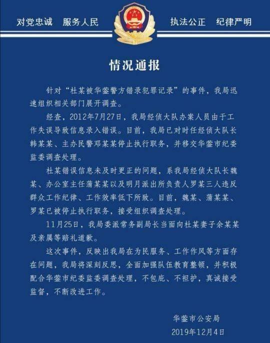 封面新闻记者 李昕锋 丁伟