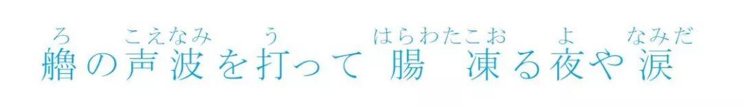 芭蕉 俳句 松尾