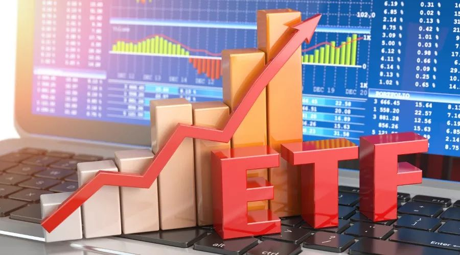 财政部第三次续发2019十二期记账式附息国债完成招标