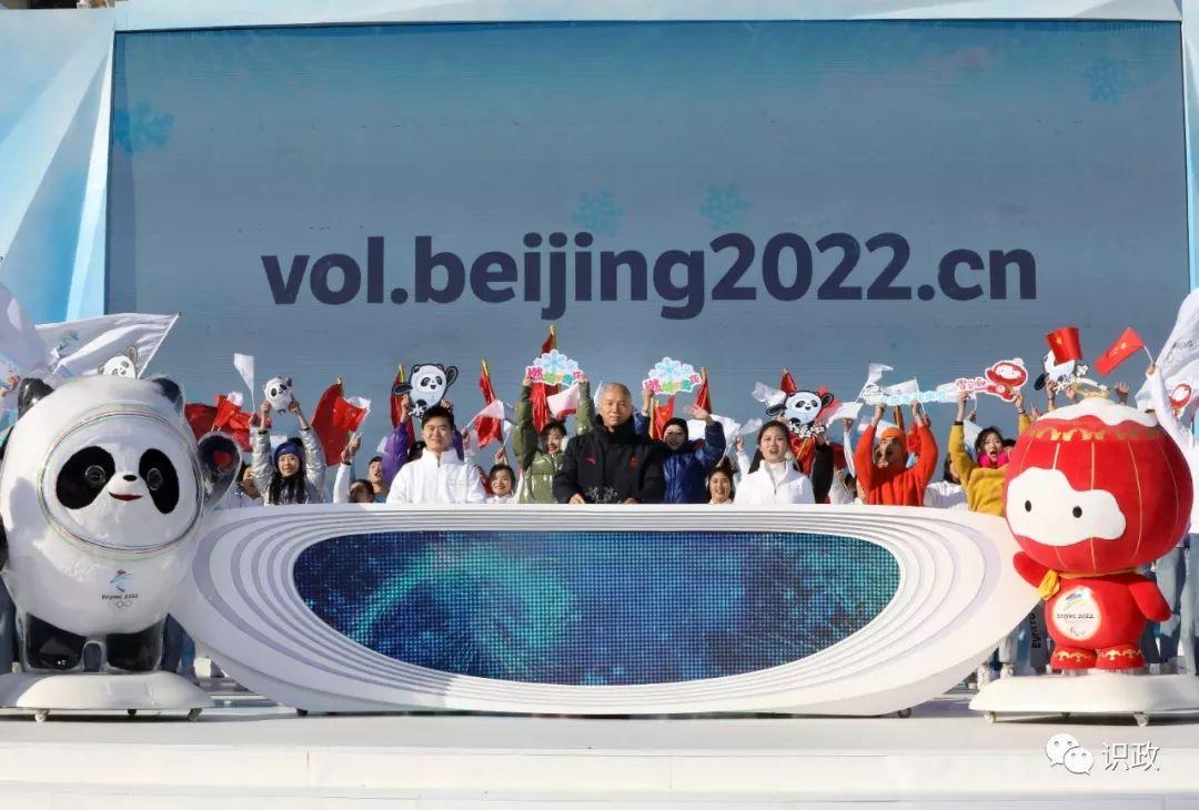 赛会志愿者全球招募网络系统开通