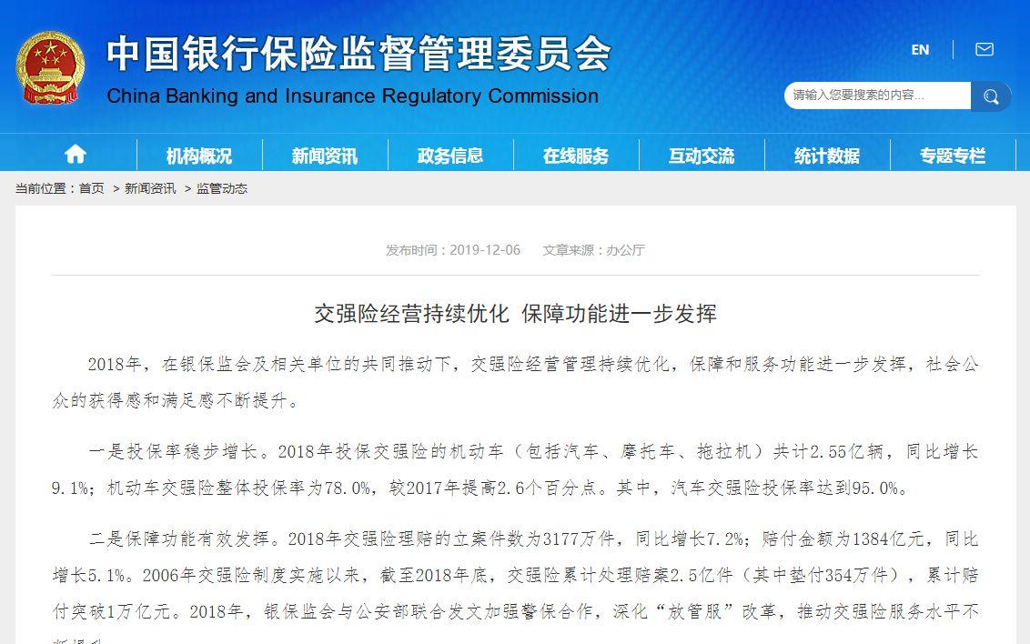 暖气冰凉人冻得不行甘肃岷县供暖六天内停了3次