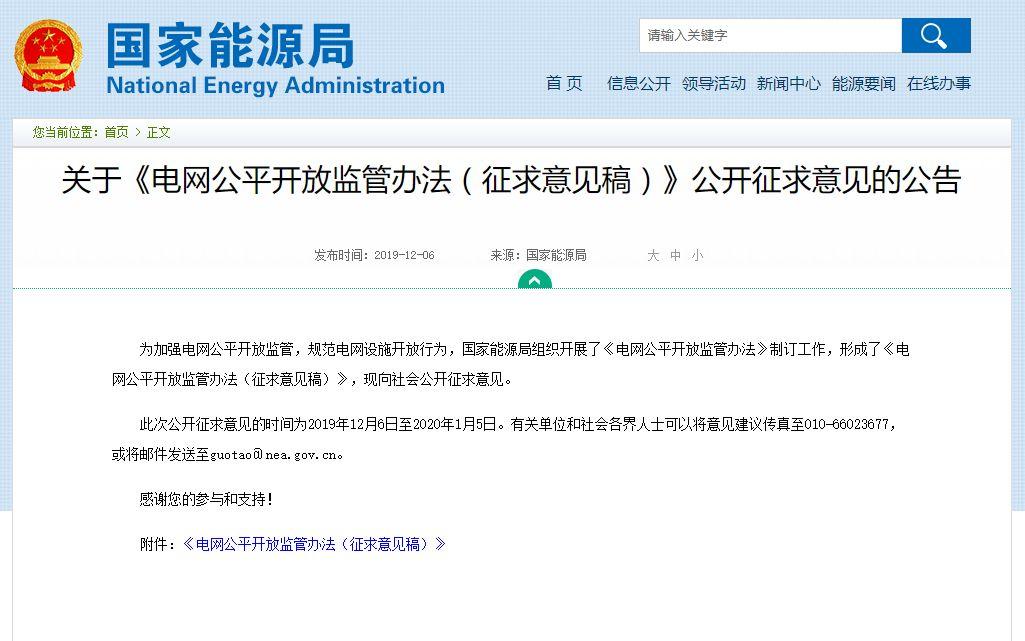 抵制日货时隔7个月热度不退韩政府:给企业贴钱