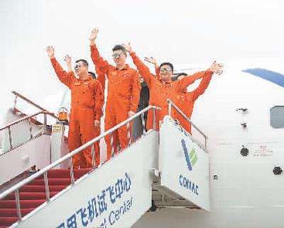 C919首飞机组。中国商用飞机有限责任公司供图