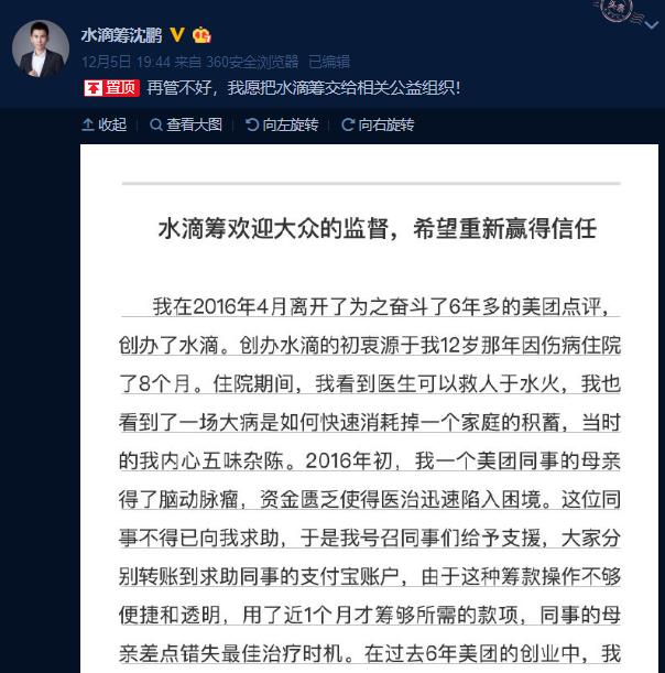 巴萨赛前声援中国是怎么回事?巴萨赛前声援中国原文说了什么?
