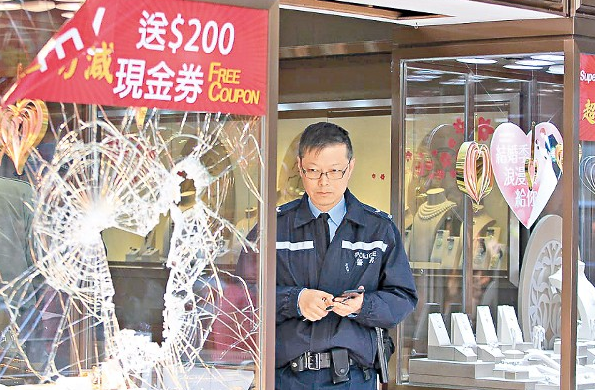 暴力示威分散警力 香港抢劫盗窃案激增逾九成