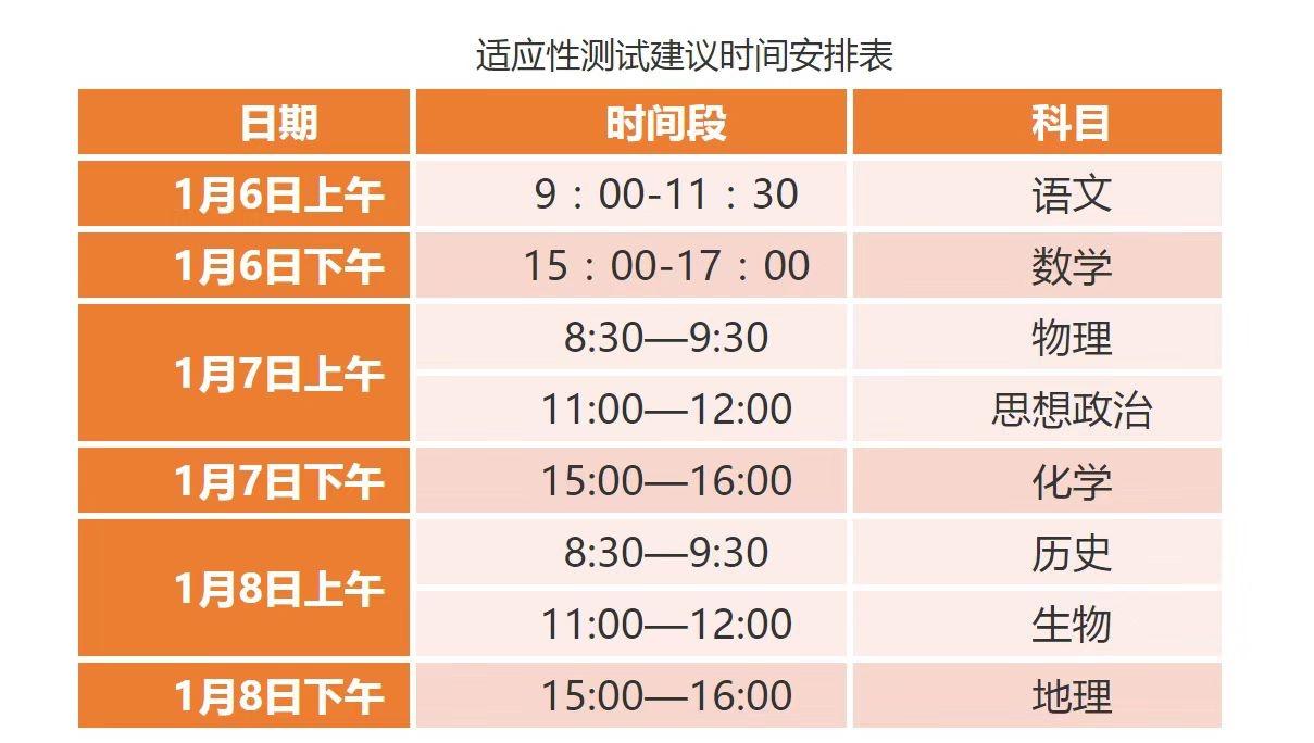http://www.xzklgb.tw/shehuiwanxiang/346500.html
