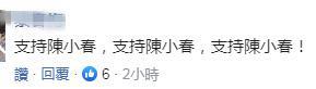 陈小春台湾演唱会遭抵制 台警方都看不下去了