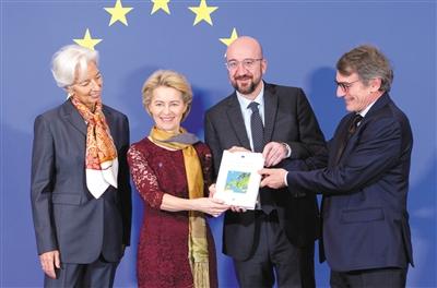 欧盟委员会新班底已正式上任 数字化转型路挑战重重