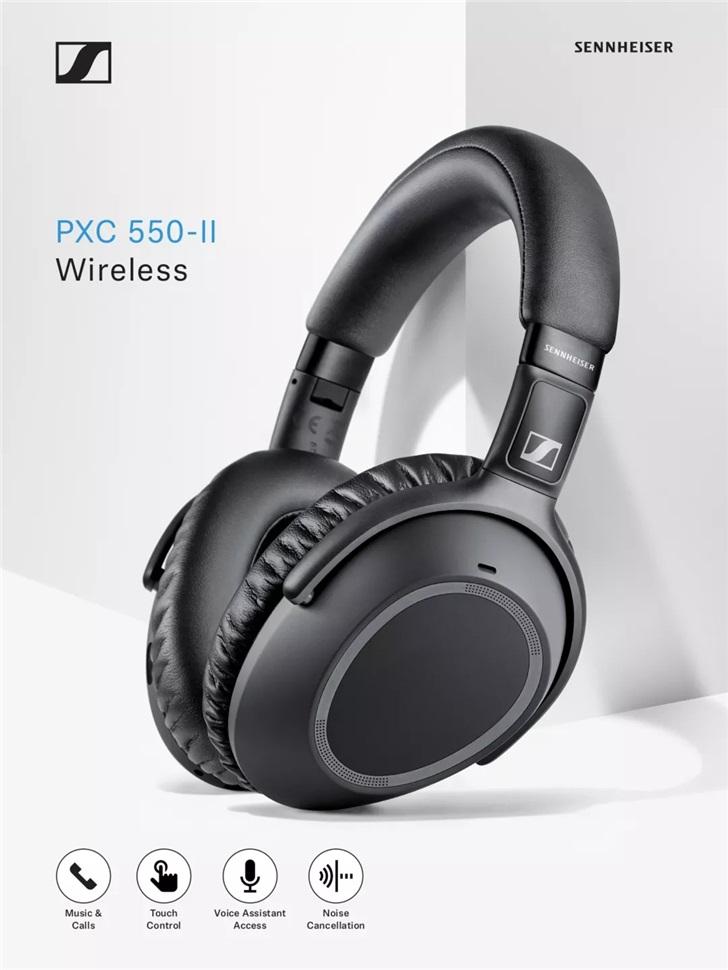 森海塞尔推出新款头戴式耳机:新增防风ANC主动降噪