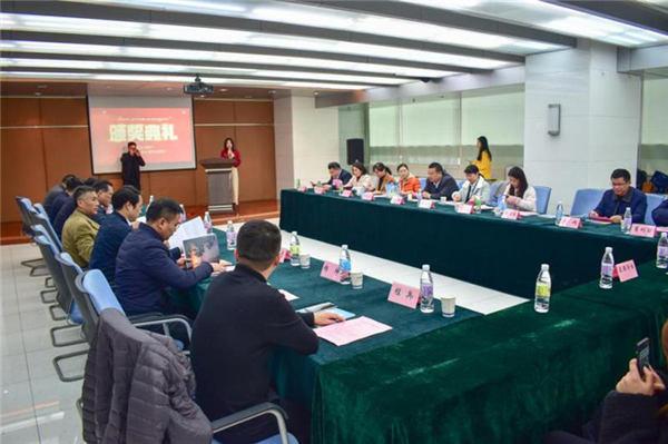 安徽省第二届大学生校园摄影大赛颁奖典礼成功举办