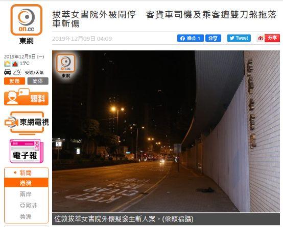 江苏省红十字会向湖北黄石拨付1000万元救助款