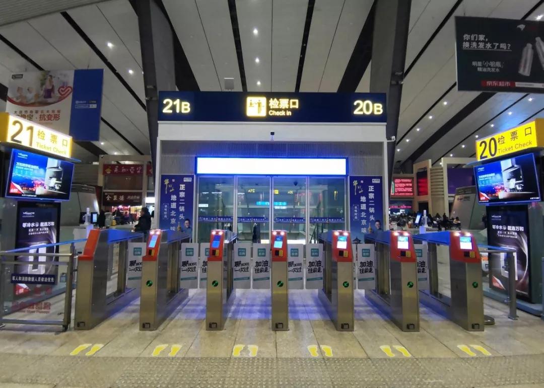12月10日起,京津城际铁路试行电子客票。北京铁路局供图