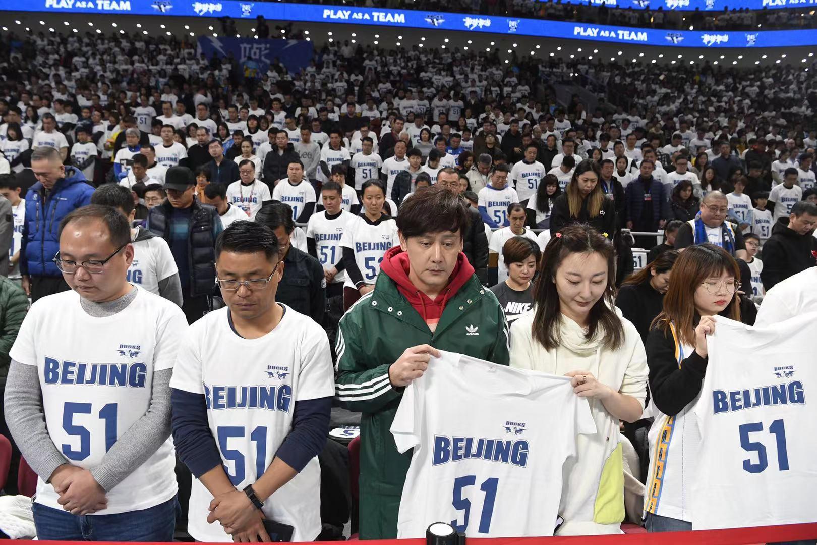 球迷们穿着印有吉喆51号的T恤。新京报记者 吴江 摄