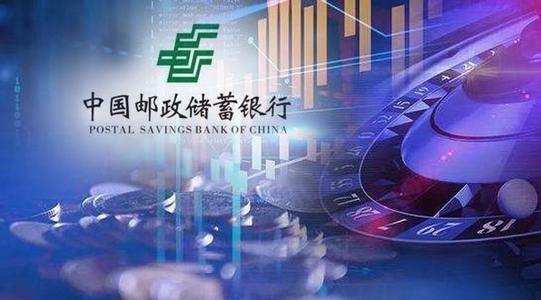 """""""控股股东拟增持25亿 邮储银行有啥不一样"""