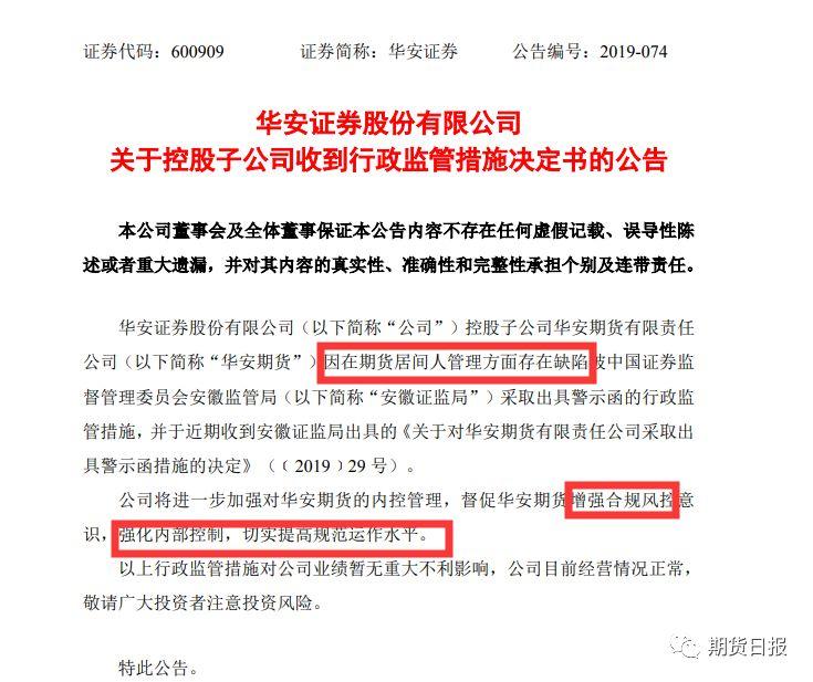 民生银行宁波分行为受疫情影响小微企业提供延期还款服务