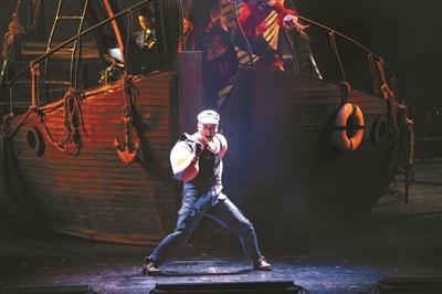 《大力水手》带着摇滚范儿启航