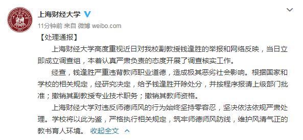 重庆新冠肺炎新增确诊病例2例累计555例