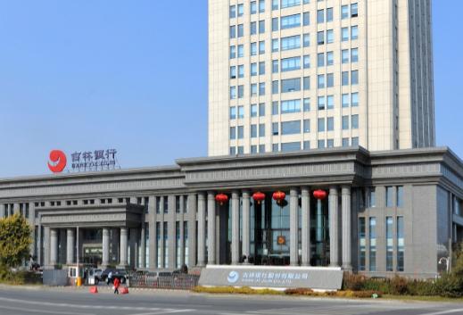 吉林银行增资首批资金成功募集 服务实体经济再添新动力