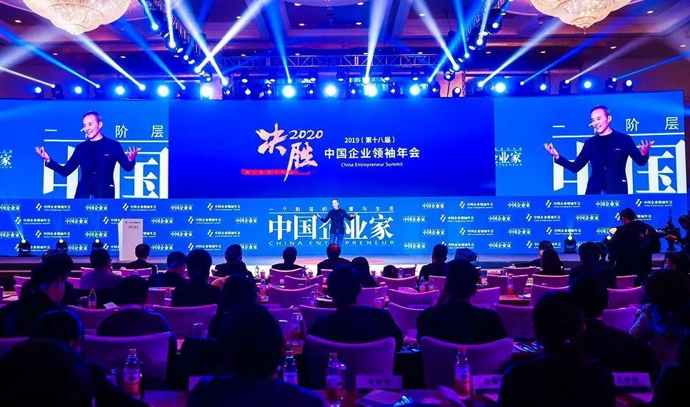 建业地产子公司郑州登严重失信黑榜年初遭税务处罚
